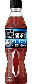 サントリー 黒烏龍茶(特定保健用食品)