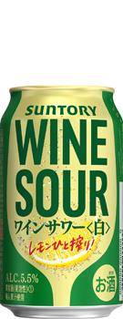 サントリーワインサワー 白 350ml缶