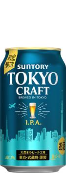TOKYO CRAFT(東京クラフト)〈I.P.A.〉