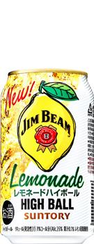 ジムビーム ハイボール缶〈レモネードハイボール〉