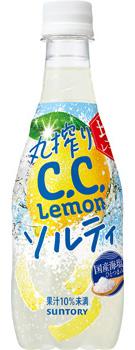 丸搾りC.C.レモン ソルティ