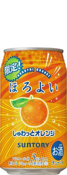 ほろよい〈しゅわっとオレンジ〉
