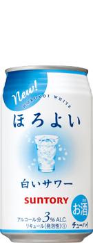 ほろよい〈白いサワー〉
