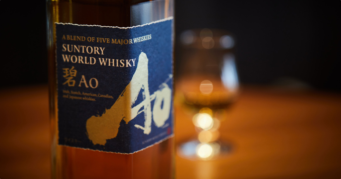 SUNTORY WORLD WHISKY 碧Ao
