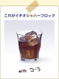 drink_coca