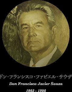 ドン・フランシスコ・ファビエル・サウザ